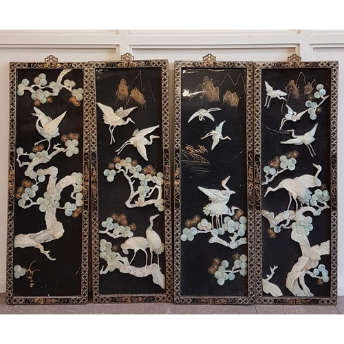 121 - Set of Four Oriental Wall Panels - 12 x 36ins...