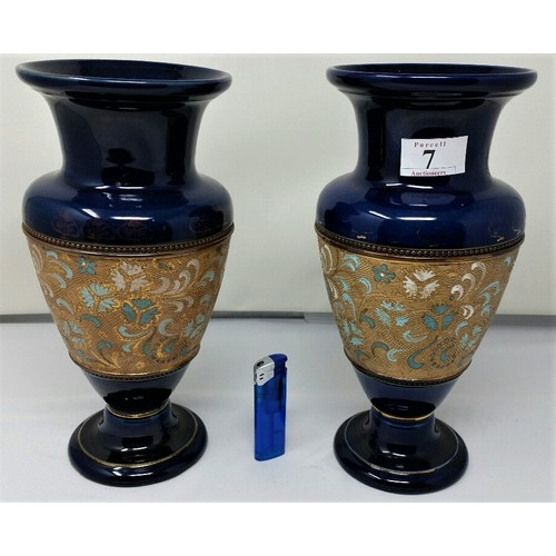 7 - A good pair of late 19thCentury /early 20thCentury Royal Doulton vases 11 inches tall no...