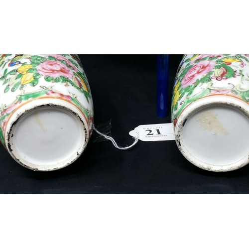21 - A pair of 19thCentury Cantonese Chinese Vases 8 inches tall – loss to rim of one otherwi...