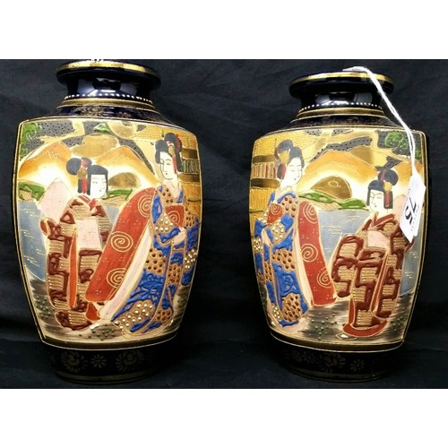 75 - A good pair of early 20thCentury Satsuma vases. Handdecorated 7.5 inches tall x 4.5 inch...