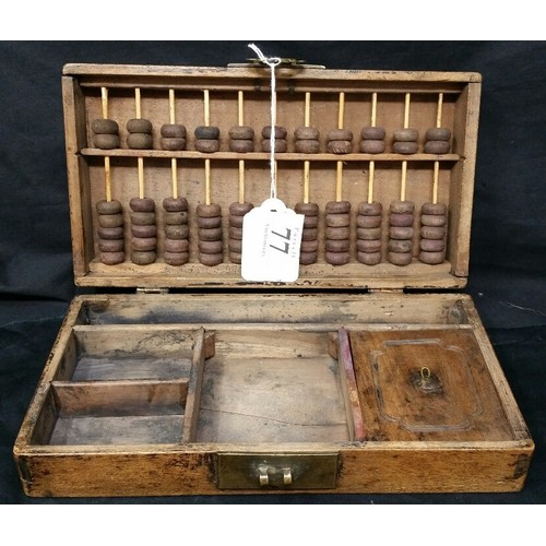 77 - 19th Century mahogany abacus / pen box possibly Chinese. Size closed 9 inches x 4.5 inches. Sol...