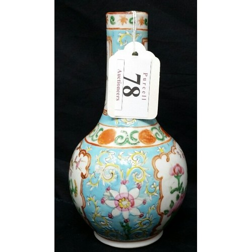 78 - 19thCentury hand painted Chinese vase .Floral décor with birds in flight. 6 inches tall x 3.25inch...