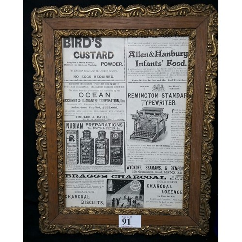 91 - Framed advertisement in a 19thCentury frame 15 x11.5 inches...