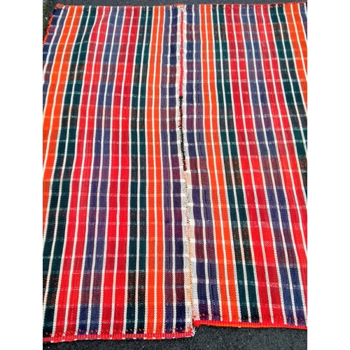 23 - A Persian tribal multi-colour jajim flat-woven wool kilim, 175 x 147 cm in very good condition...