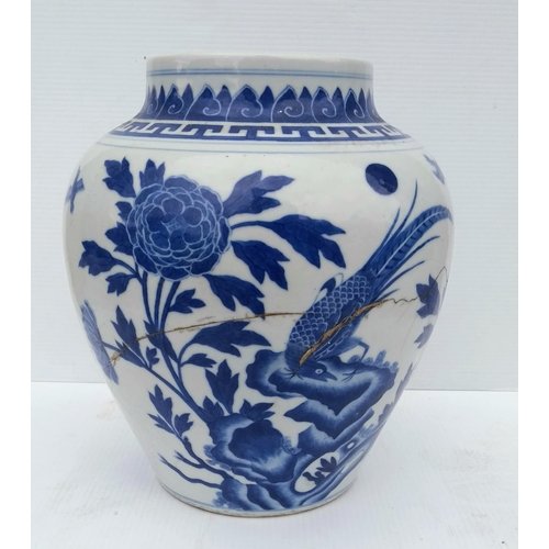 65 - An assortment of Oriental porcelain to include: a blue and white baluster jar and cover with Daoguan...