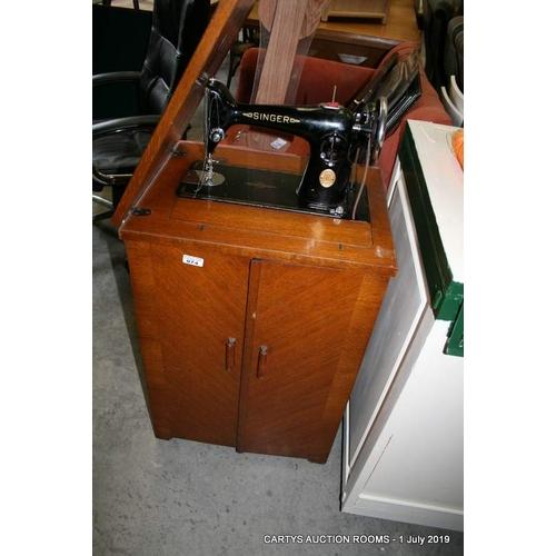 Singer Cabinet Sewing Machine
