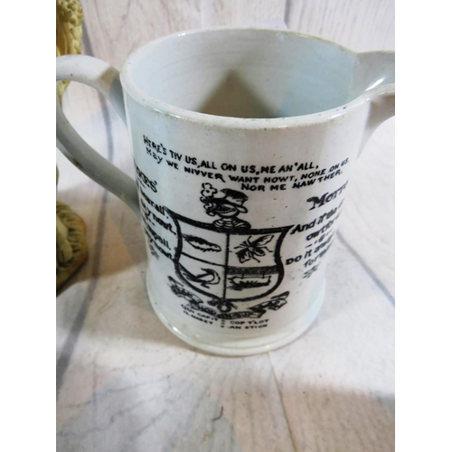 254 - MIXED ITEMS INCLUDING - TYKES MOTTO JUG, HORN HUNTING CUP AND TRIO...