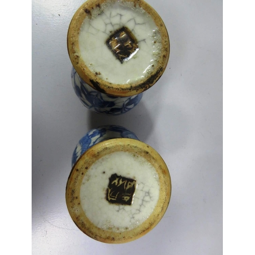 322 - TWO CHINESE BLUE AND WHITE VASES CRACKLED GLAZE WITH STAMPS TO BASE...