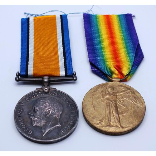 333 - WWI MEDALS NELSON LIVERPOOLS WOUNDED BY MGC 11-11-1918
