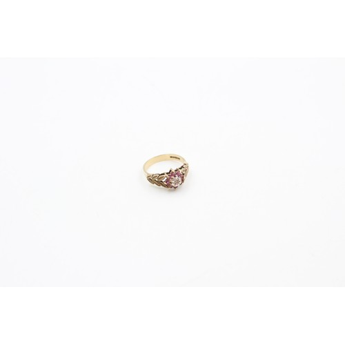 121 - 9ct gold vintage diamond & ruby cluster ring (2.7g)