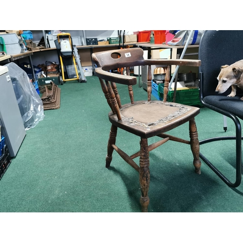 34 - Good Antique Solid Elm Captains Chair In Need Of Reupholstering