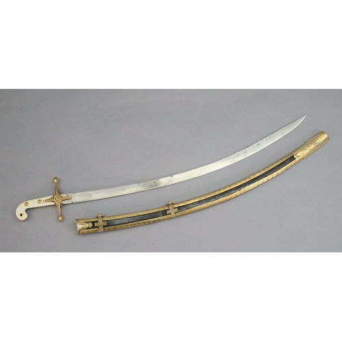 16 - <B>A Victorian 15th King Hussars Levy sword, by Prosser,</b></i> with ormolu mounts and engraved bla...