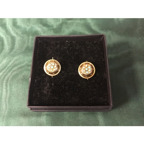 5 - A pair of Victorian 9ct gold earrings, of boss design and set with small turquoise -...