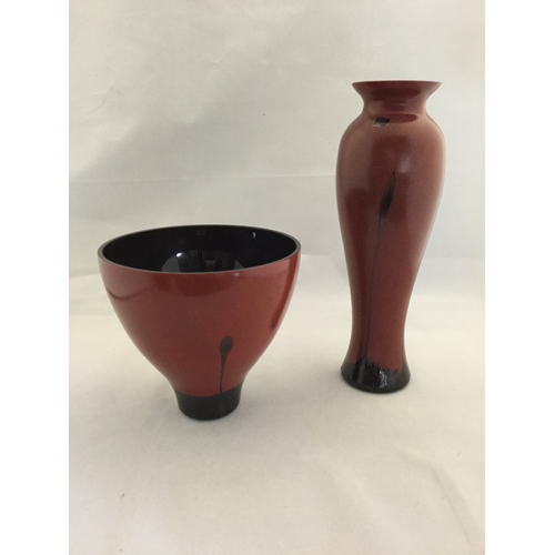 A Caithness Ebony Collection Glass Vase Of Slender Baluster
