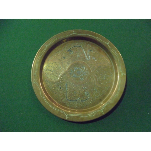 49 - Copper engraved with pewter inlay Indian? display plate...