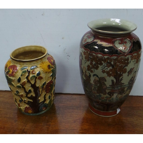 14 - Lot of 2x Vases including one Oriental...