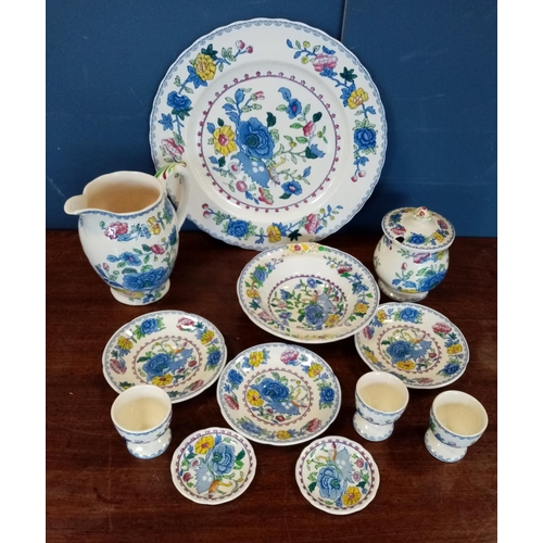 21 - Collection of Mason Ironstone Regency ware, 12 pieces