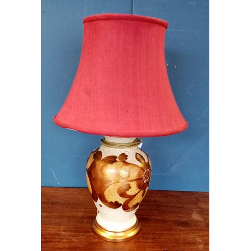 25 - Table Lamp and Shade