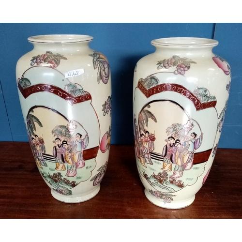 35 - Pair of Oriental Vases