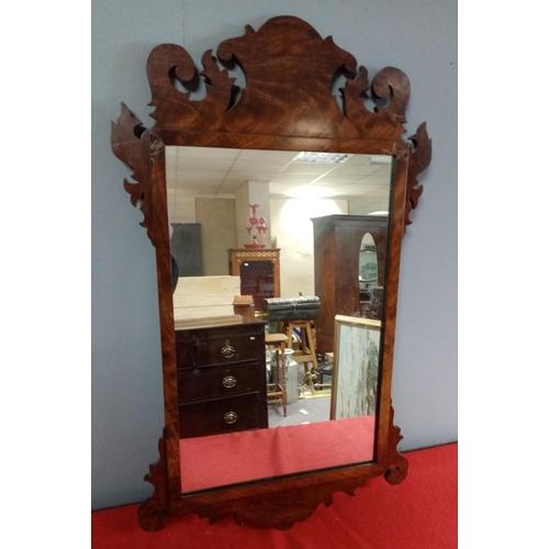 59 - Mahogany Wall Mirror