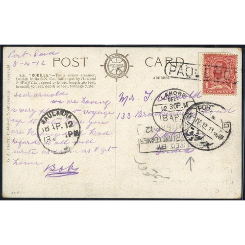 1006 - 1912 PPC of HM Transport Romilla addressed to India, 1d GB tied boxed Paquebot of Port Said & arriva...