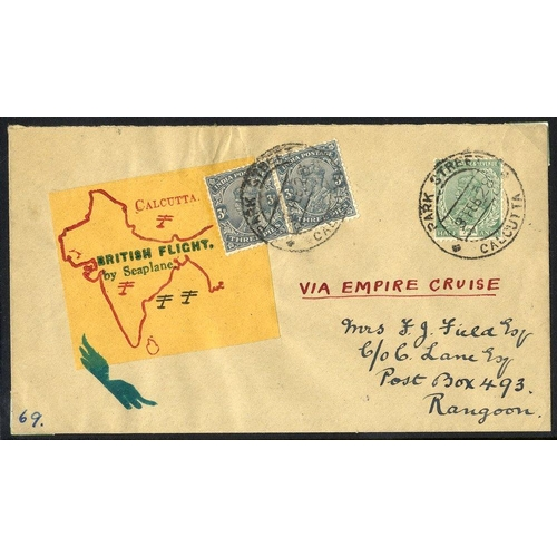 1010 - 1927 Feb 3rd RAF Empire Cruise flight Calcutta - Rangoon cover with special vignette (92 flown)....