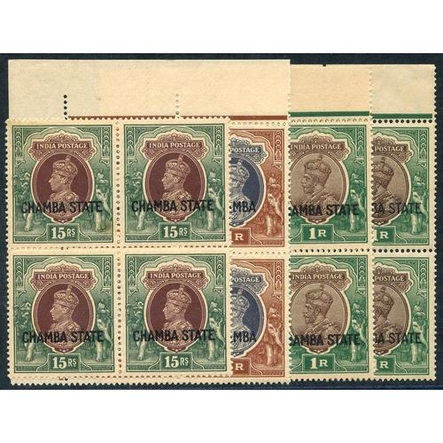 1015 - CHAMBA 1927 1r wmk upright, 1r wmk inverted (odd tone) SG.75/75w, 1938 15r SG.98, 1942-47 1r SG.102 ...