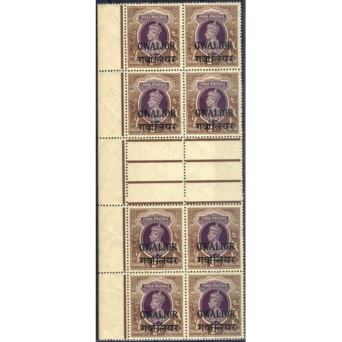 1017 - GWALIOR 1938-42 2r brown & purple in UM gutter block of eight, some creasing, SG.113. (8) Cat. £440...