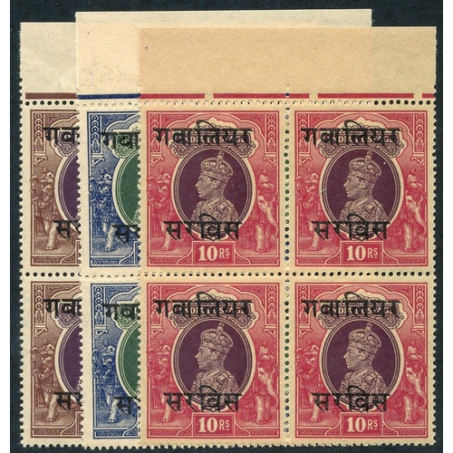 1018 - GWALIOR OFFICIALS 1942-47 2r, 5r & 10r, each UM marginal blocks of four, odd minor gum bend & usual ...