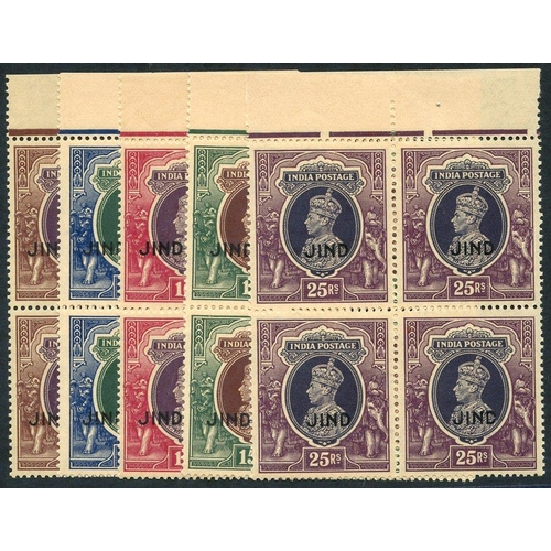 1019 - JIND 1937-38 2r, 5r, 10r, 15r SG.122/125 & 1941-43 25r SG.136, each UM marginal block of four, usual...