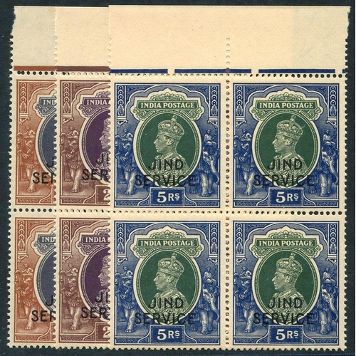 1020 - JIND OFFICIAL 1939-43 1r, 2r & 5r, each UM marginal block of four, usual minor gum toning, SG.O83/5....