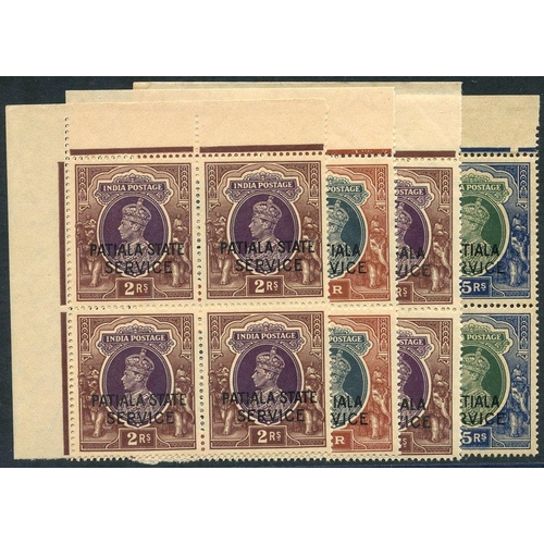 1022 - PATIALA OFFICIALS 1937-39 2r (SG.O67), 1939-44 1r, 2r & 5r (SG.O82/4), each UM corner marginal block...
