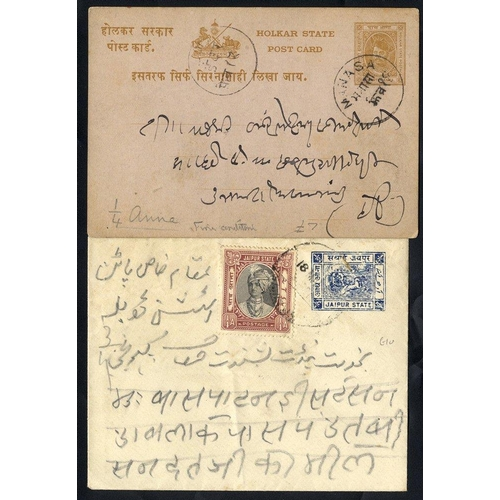 1023 - PATIALA 1947 fine reg cover to Hyderabad with KGVI 1a & 3½a optd 'PATIALA' & registration label, als...