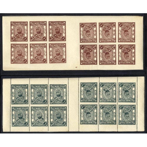 1024 - BIJAWAR 1935 3p brown imperforate sheetlet of twelve UM, SG.1a, 2a deep green sheetlet of 12 imperfo...