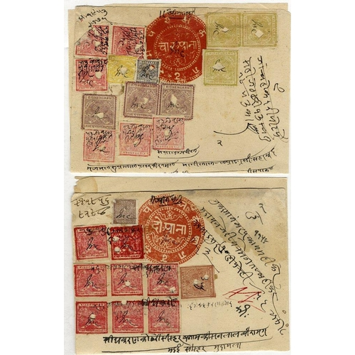 1025 - KISHANGARH (mainly) approx 30 documents bearing either Revenue or Postage stamps used for Revenue pu...
