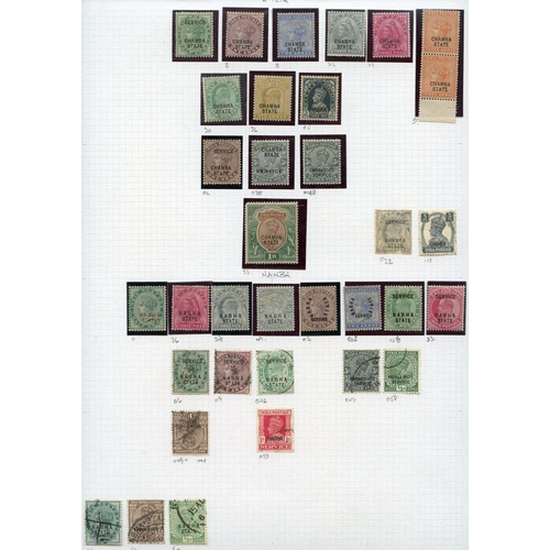1026 - Collection on leaves with some Convention overprints but main value in Native States with ranges of ...