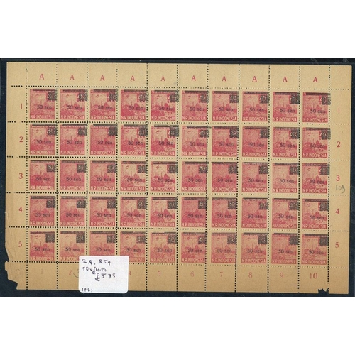 1027 - SUMATRA 1947 Large ornament surcharge 50c on 40c red, SG.S59 & 50s on 3s rose-red, SG.S66, both in c...