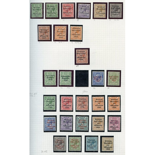 1034 - 1922-2005 M & U collection housed in a multi ring album with small M range incl. 1922 Dollard 3d, 5d...