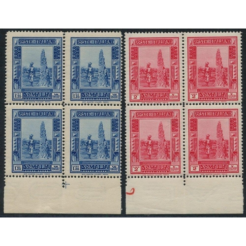 1048 - 1935-38 Pictorial Series 1L.25 & 2L each lower marginal UM block of four, the 1L.25 block with some ...