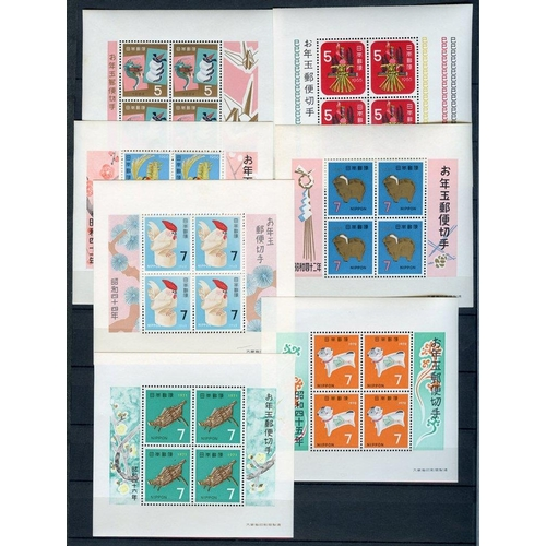 1059 - 1959-80 UM collection in a stock book. (867 + 4 bklts & 21 m/s)....