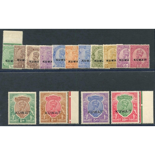 1072 - 1923-24 KGV defin set UM (2r & 10r marginals) SG.1/15. Cat. £550...
