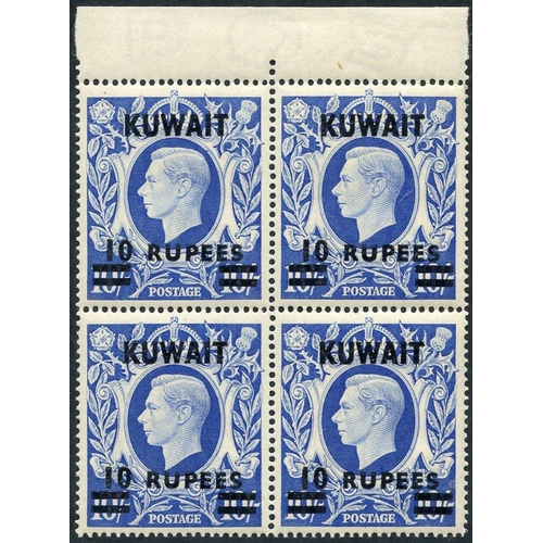 1077 - 1948-49 10r on 10s ultramarine, top marginal UM block of four SG.73a. (4) Cat. £240...