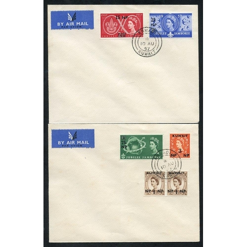 1078 - 1957 Jamboree set of 3 from B.P.A in E. Arabia used on two plain covers with additional Wilding 3ps ...