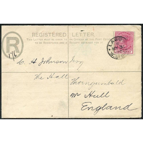 1084 - POSTAL STATIONERY collection comprising cards with 1887 1½d U, unused, & reply paid U, 1892 with 'HA...