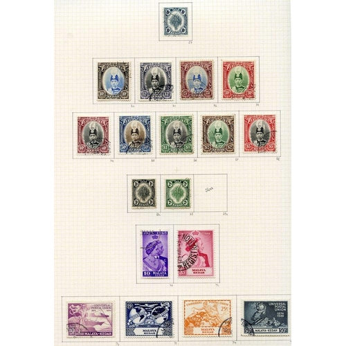 1110 - KGVI PERIOD FU collection neatly laid out on philatelic leaves incl. B.M.A, M.P.U, Johore with the P...