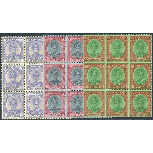 1117 - PAHANG 1936 $5 green & red/emerald UM block of fifteen, usual gum toning, SG.46. (15) Cat. £240...