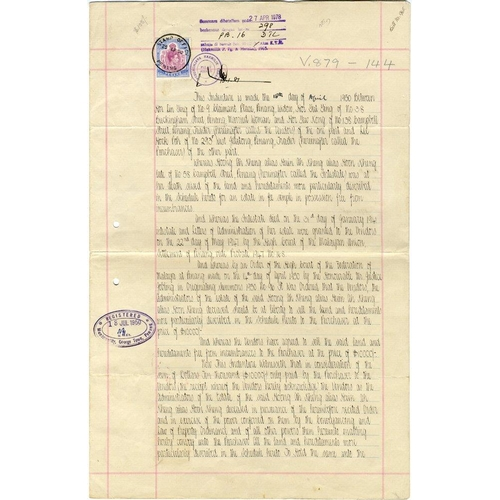 1119 - PENANG 1950-55 KGVI $100 Key Plate Revenue U on 1950 document with Stamp Office Penang d/stamp 25.Ap...