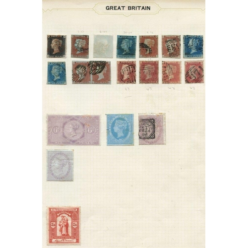 112 - BRITISH COMMONWEALTH QV-KGVI collection housed in a Simplex album, noted GB 1840 1d black - four mar...
