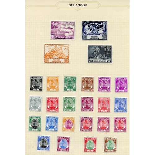 1122 - SELANGOR 1935-65 M & U collection on leaves incl. 1935 Defin set FU, 1941 $1 & $2 M, 1948 Wedding se...