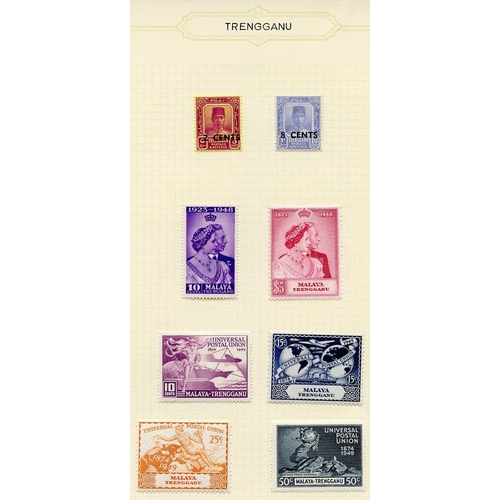 1125 - TRENGGANU 1949-65 fine M range incl. 1949 set, 1948 Wedding set, 1957 set incl. perf variations, 196...